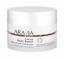 Масло для тела восстанавливающее Cocoa Body Butter, 150 мл (ARAVIA Organic) | ARAVIA (Аравия)