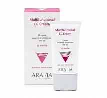 CC-крем защитный SPF-20 Multifunctional CC Cream | ARAVIA (Аравия)