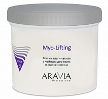 Маска альгинатная с чайным деревом и миоксинолом Myo-Lifting, 550 мл (ARAVIA Professional) | ARAVIA (Аравия)