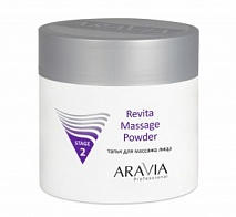 Тальк для массажа лица Revita Massage Powder, 150 мл (ARAVIA Professional) | ARAVIA (Аравия)