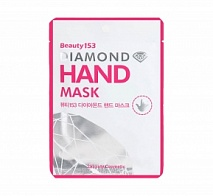Маска для рук Beauty 153 Diamond Hand Mask | MultiBrand
