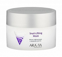 Маска лифтинговая с муцином улитки Snail-Lifting Mask | ARAVIA (Аравия)